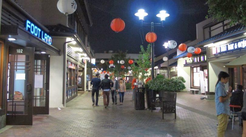 japanesevillage