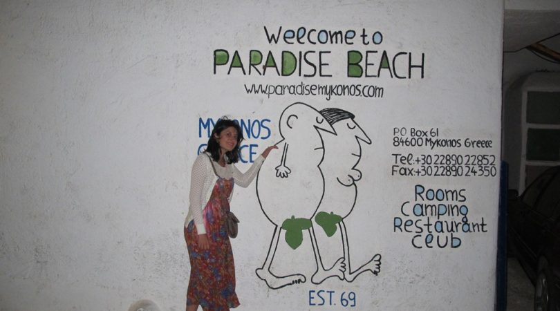 Paradise-Beach.JPG