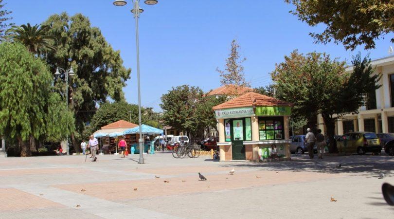 chios-park.JPG